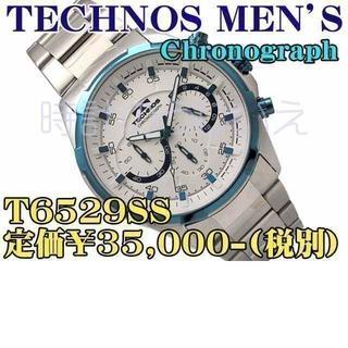 テクノス(TECHNOS)のTECHNOS MEN'S T6529SS 定価¥35,000-(税別)新品(腕時計(アナログ))