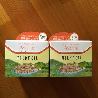 アベンヌ(Avene)のアベンヌ ミルキージェル50g×2(オールインワン化粧品)