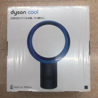 ダイソン(Dyson)のダイソン AM06 テーブルファン 羽根なし扇風機 エアマルチプライアー 最安値(扇風機)