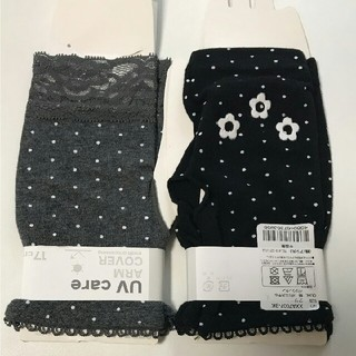 UV手袋*2つセット(手袋)