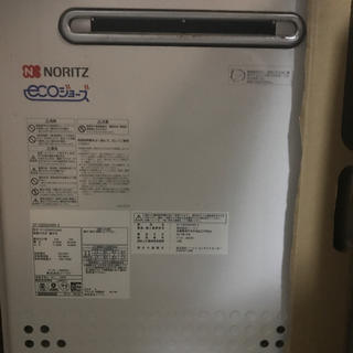 ノーリツ(NORITZ)のノーリツ 給湯器(その他 )