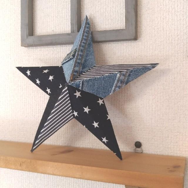 デニムバーンスター☆STAR(type-C) ハンドメイドのインテリア/家具(インテリア雑貨)の商品写真