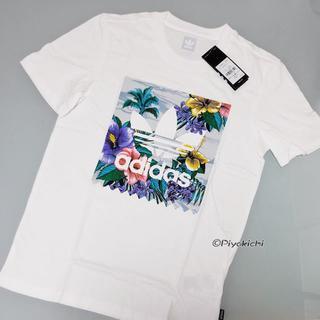 アディダス(adidas)のS【新品/即日発送OK】adidas オリジナルス Tシャツ フローラル 白(Tシャツ/カットソー(半袖/袖なし))