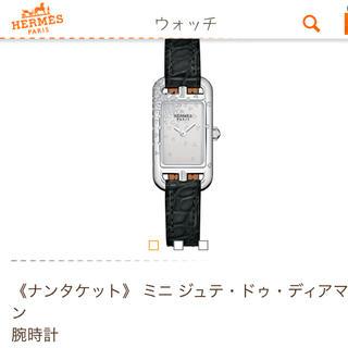 エルメス(Hermes)のエルメス お買付依頼品 時計 クロコベルト ナンタケット ダイヤモンド(ベルト)