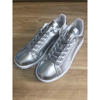 アディダス(adidas)の新品・未使用♪adidas StanSmith スタンスミス シルバー♪23.5(スニーカー)