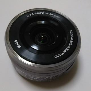 ソニー(SONY)のいちご様専用 SELP1650 ジャンク (レンズ(ズーム))