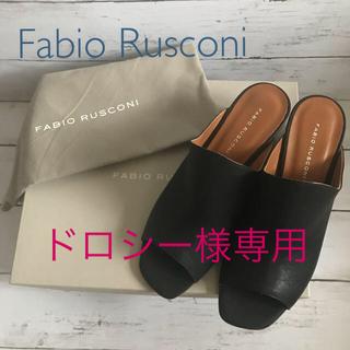 ファビオルスコーニ(FABIO RUSCONI)の‼️専用‼️31新品未使用⭐️ Fabio Rusconi ミュールサンダル(ミュール)