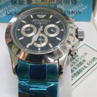 ロイヤルアルマーニ腕時計新品
