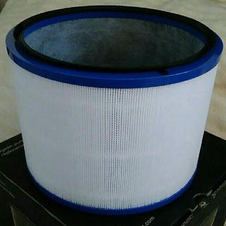 ダイソン(Dyson)のDyson Pure シリーズ交換用フィルター(HP/DP用) (空気清浄器)