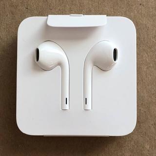 アップル(Apple)のイヤホン(ストラップ/イヤホンジャック)
