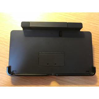 ニンテンドウ(任天堂)の3DS 充電スタンド 旧型(携帯用ゲーム本体)