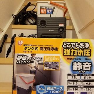 アイリスオーヤマ(アイリスオーヤマ)のIRIS OHYAMA高圧洗浄機(その他)