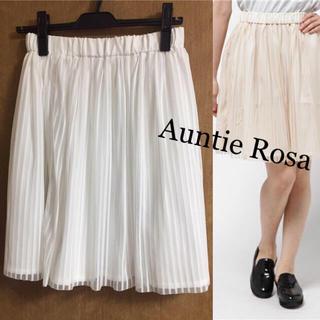 アンティローザ(Auntie Rosa)のAuntie Rosa*リバーシブルストライプ柄スカート(ミニスカート)