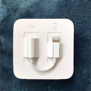 アップル(Apple)のiPhone7、8、xのイヤホン変換アダプター  (ストラップ/イヤホンジャック)