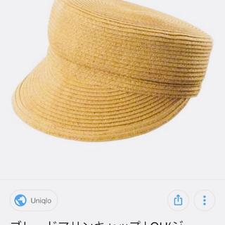 ジーユー(GU)のgu 帽子(キャップ)