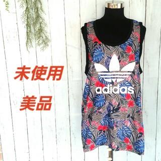 アディダス(adidas)のワンピースadidas(ミニワンピース)