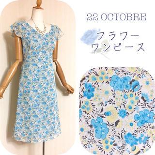 ヴァンドゥーオクトーブル(22 OCTOBRE)の花柄 ワンピース❁ブラウス スカート 刺繍 自由区 レオナール 組曲 アナイ 系(ひざ丈ワンピース)