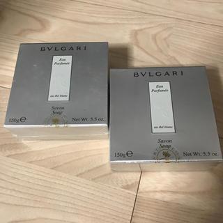 ブルガリ(BVLGARI)の値引き【新品未開封】ブルガリソープ (ボディソープ / 石鹸)