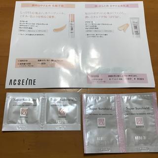 アクセーヌ(ACSEINE)のアクセーヌ スーパーサンシールド サンプル(日焼け止め/サンオイル)
