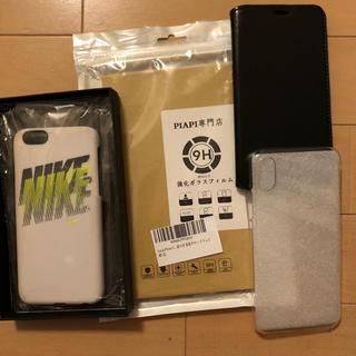 ナイキ(NIKE)のアイフォーンケース 4点セット(iPhoneケース)