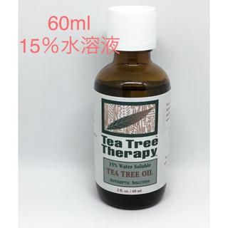 60ml 15% 水溶液 専門メーカー ティーツリーオイル  (エッセンシャルオイル(精油))