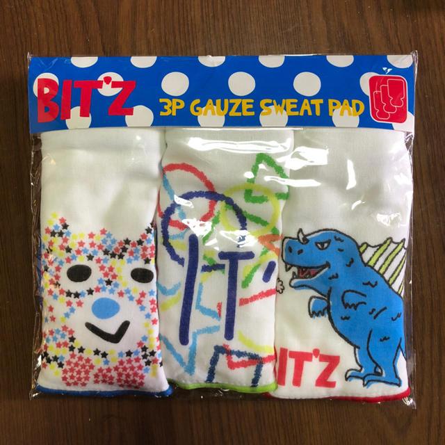 Bit'z(ビッツ)のBIT'Z 3P ガーゼパッド GAUZE SWEAT PAD 汗とりパッド キッズ/ベビー/マタニティのキッズ/ベビー/マタニティ その他(その他)の商品写真