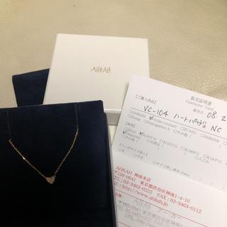 アーカー(AHKAH)のアーカーネックレス  (ネックレス)