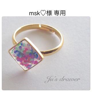 msk♡様 専用ページ(リング)