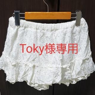 Toky様専用(ミニスカート)