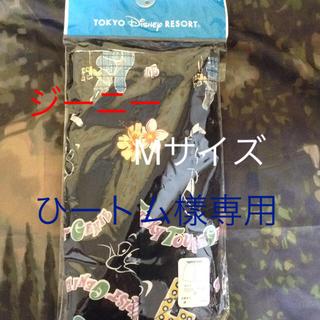 ディズニー(Disney)の東京ディズニーリゾート トランクス Mサイズ(トランクス)