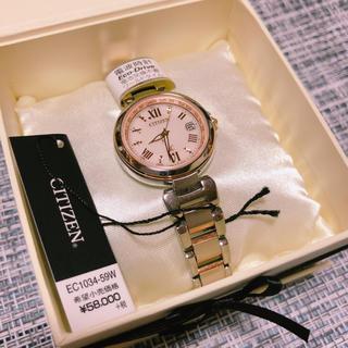 CITIZEN - シチズン クロスシー  腕時計 新品未使用♡