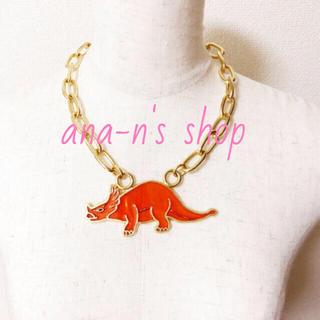 ギザ(GIZA)の値下げ交渉🆗【未使用品】GIZA necklace(ネックレス)
