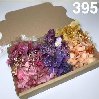 check様 専用花材セット   395(プリザーブドフラワー)