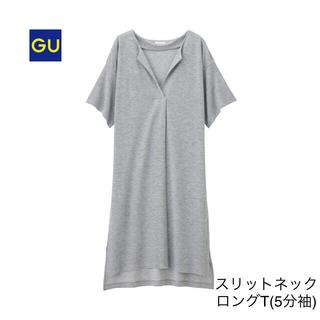 ジーユー(GU)の【gu】スリットネックロングT(5分袖) ワンピース Mサイズ グレー(ひざ丈ワンピース)