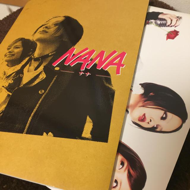 映画 NANA NANA2 パンフレット
