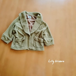 Lily Brown - 中古【Lily brown】丈短め ガウン風/ジャケット F