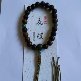 K様専用お取り置き 数珠葬式男性用(その他)