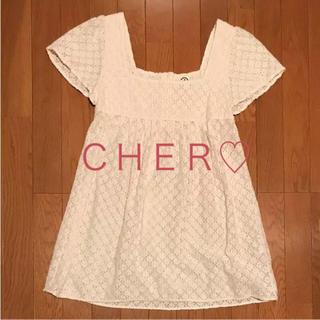シェル(Cher)のCHER♡シェル レースワンピース チュニック(チュニック)