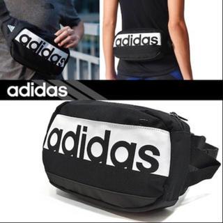 アディダス(adidas)のアディダス  ウエストバック ボディーバッグ(ボディバッグ/ウエストポーチ)