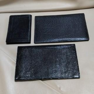 クロス(CROSS)のCROSS クロス 長財布 他ノーブランド黒財布 カードケース(長財布)