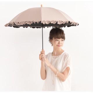 【美品】サンバリア100 ショートフリルピンク(傘)