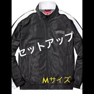 シュプリーム(Supreme)のナオ様専用‼︎mesh jacket & Pant ジャージセット(ジャージ)