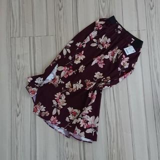 ザラ(ZARA)のZARA 新品 花柄巻きスカート XS(ロングスカート)