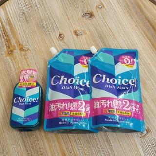 チョイス(CHOICE)のチョイス食器用洗剤(洗剤/柔軟剤)