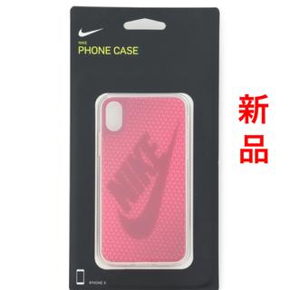 ナイキ(NIKE)のNIKE iPhone X ケース(iPhoneケース)