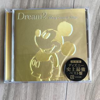 ディズニー(Disney)のディズニー 史上最強 ベスト DREAM 2  CD(ワールドミュージック)