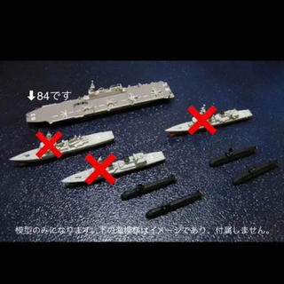 護衛艦隊セット 艦載機(V-22オスプレイ、SH-60K)付き!(ミリタリー)