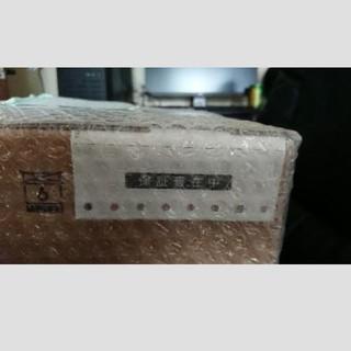 オンキヨー(ONKYO)の新品未開封 ONKYO D-55EX(D) スピーカー (スピーカー)