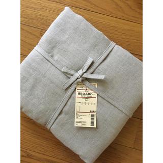 MUJI (無印良品) - 無印良品 新品タグつき シングル 掛けふとんカバー リネン生地