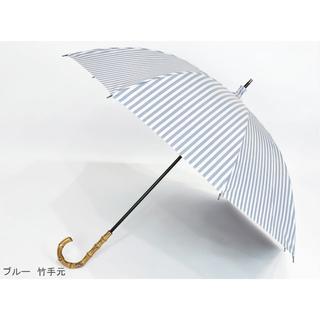 サンバリア100 ミドル ストライプ日傘(傘)
